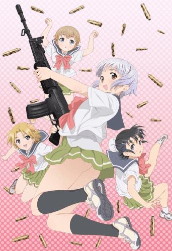 Посмотреть еще Школа оружия / Оружейная школа