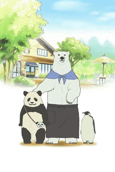 Посмотреть еще Кафе У Белого Медведя