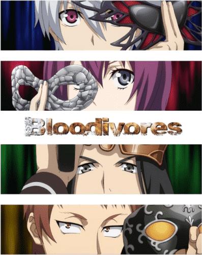 Посмотреть еще Кровопийцы