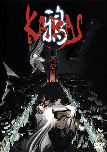 Карас постер