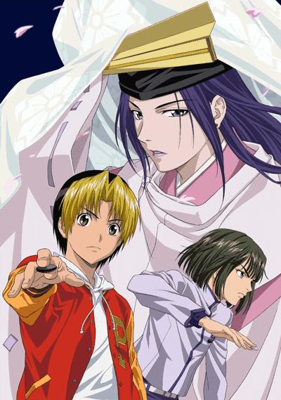 Постер Хикару и Го