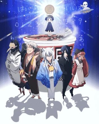 Смотреть аниме Повторяю Коккурисан онлайн
