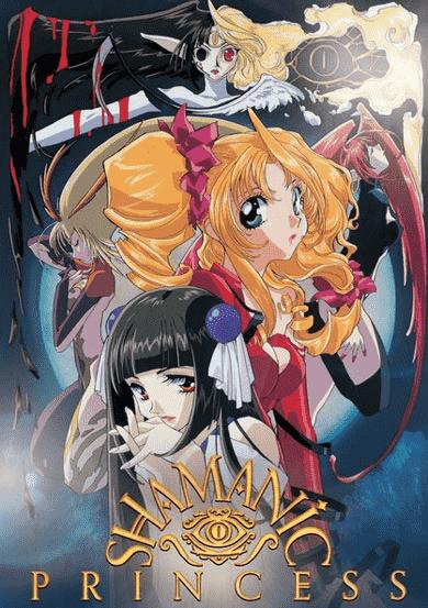 Постер Принцессашаман