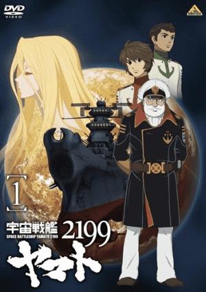 Посмотреть еще Космический крейсер Ямато 2199