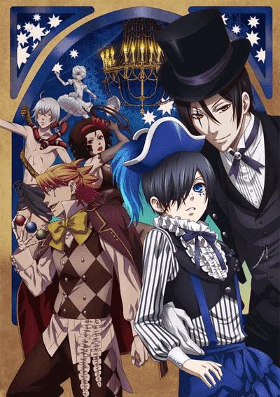 Темный дворецкий 3 Глава о цирке постер
