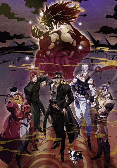 Постер Невероятные приключения ДжоДжо ТВ3