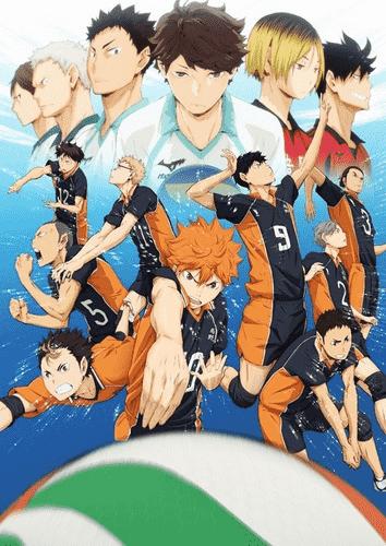 Волейбол ТВ1 постер