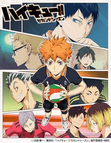 Постер Волейбол ТВ2