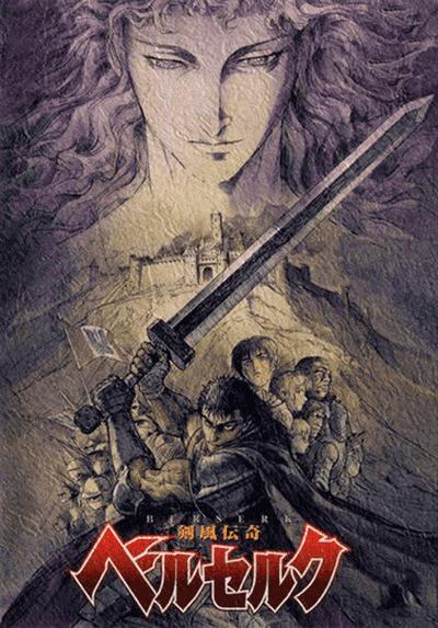 Постер Берсерк ТВ1