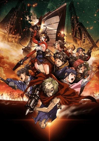 Постер Кабанери железной крепости