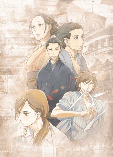 Сквозь эпохи Узы ракуго  СеваГэнроку Двойное самоубийство по ракуго постер
