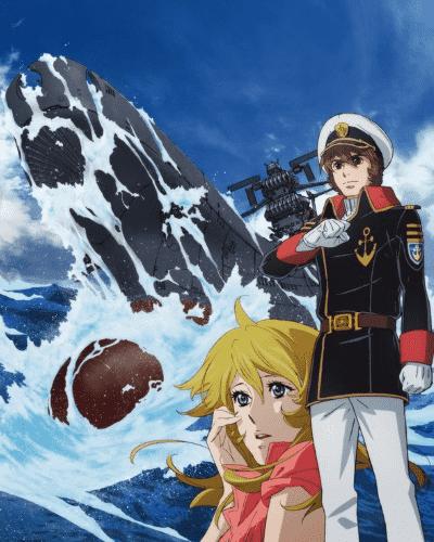 Постер Космический линкор Ямато 2202 Воины любви
