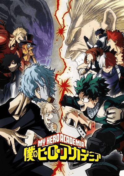 Постер Моя геройская академия ТВ3