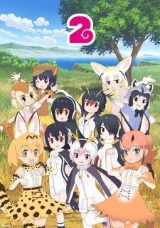 Постер Друзья-зверушки 2