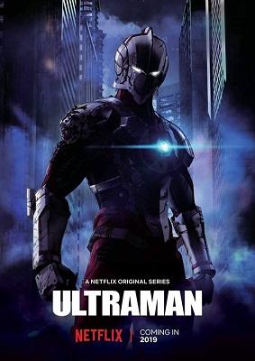 Ультрамен постер