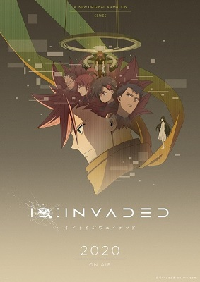 Постер ID: Вторжение