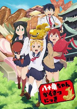 Постер Заметки Ятогамэ 2 сезон