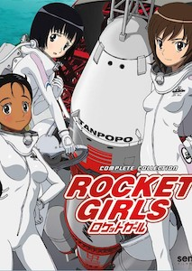 Посмотреть еще Ракетные девочки