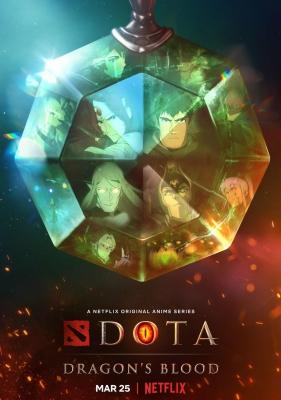 Постер DOTA: Кровь дракона