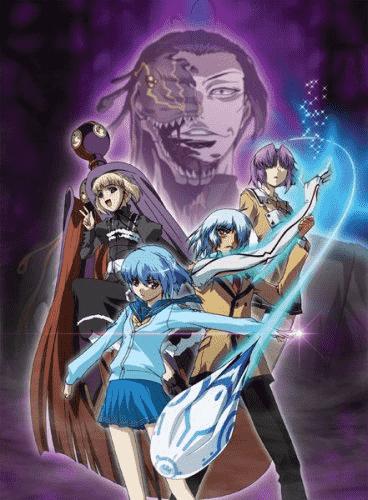 Постер Аякаси