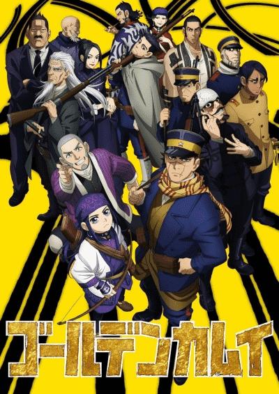 Смотреть аниме Золотое божество ТВ2 онлайн