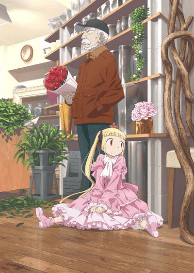 Посмотреть еще Алиса и Дзороку