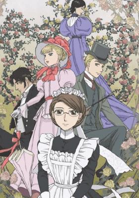 Посмотреть еще Эмма – викторианская романтика ТВ2