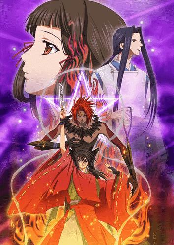 Постер Юный мастер ИньЯн