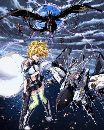 Постер Крест Анж: Танец ангела с драконом / Перепутье Анж
