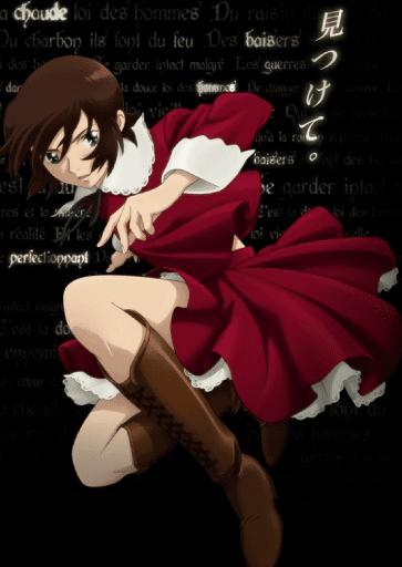 Смотреть аниме Дочь Двадцатиликого онлайн