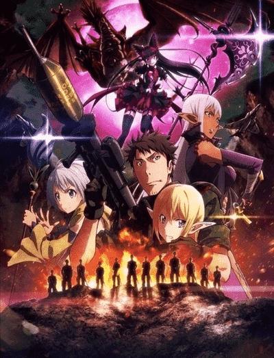 Постер Врата Там бьются наши воины — Огненные драконы  ТВ2