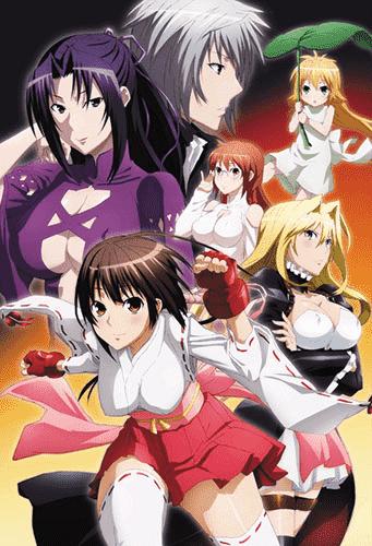 Постер Сэкирэй 2 Честная битва