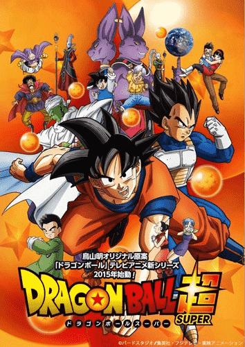 Постер Драконий жемчуг супер  Драгонболл Супер