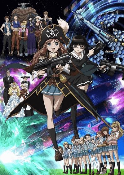 Посмотреть еще Первоклассные космические пираты