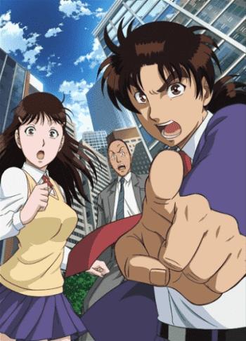Дело ведет юный детектив Киндаичи Возвращение постер