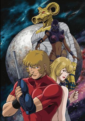 Смотреть аниме Космические приключения Кобры ТВ2 онлайн