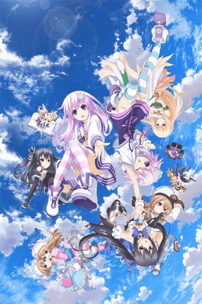 Постер Альтернативная игра богов