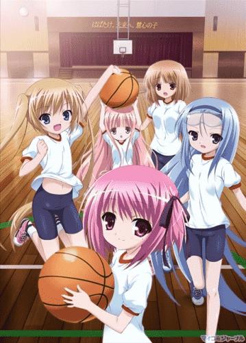 Посмотреть еще Баскетбол  Баскетбольный клуб ТВ1