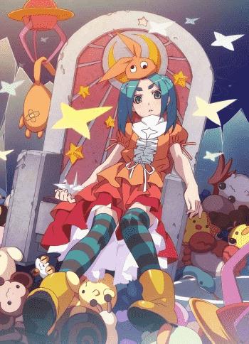Посмотреть еще История демона – Кукла Йотсуги