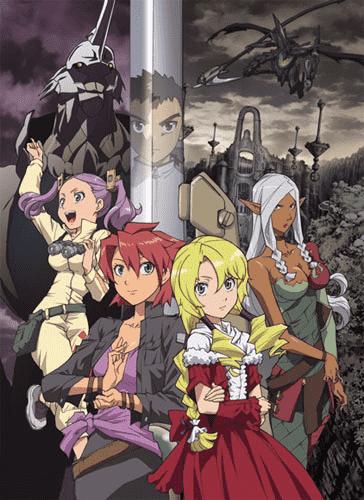 Постер Иной мир – легенда Святых Рыцарей