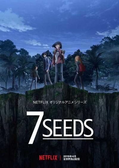 Смотреть аниме 7 семян онлайн