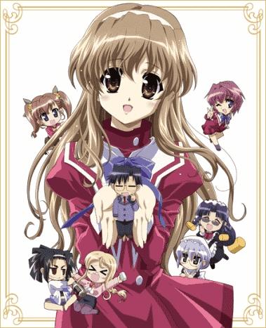 Секрет Харуки Ногидзаки ТВ1 постер