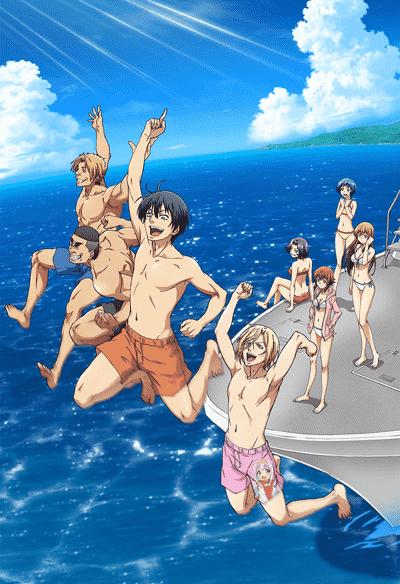Постер Необъятный океан