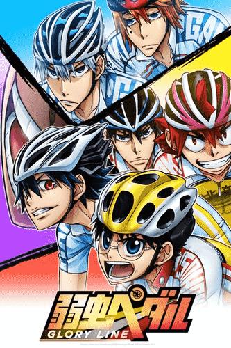 Трусливый велосипедист ТВ4 постер