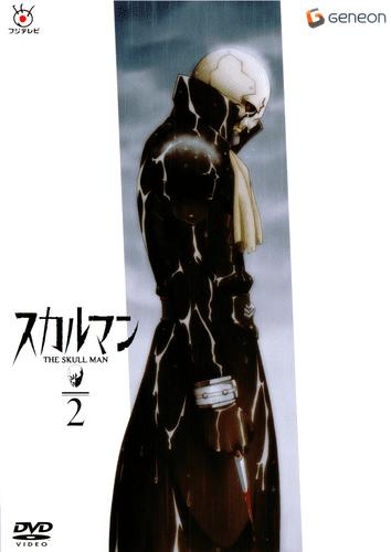 Человекчереп постер