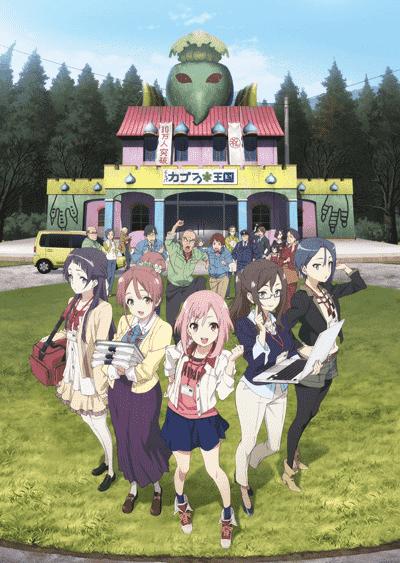 Постер Квест на фоне сакуры