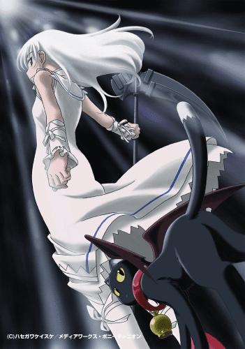 Момо маленькая богиня смерти постер