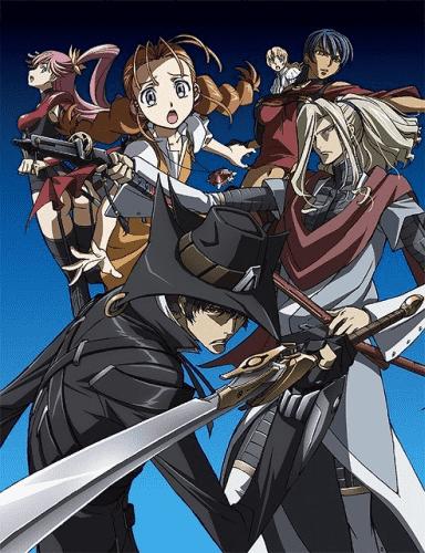 Огнем и мечом постер