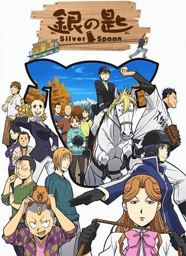Серебряная ложка ТВ2 постер