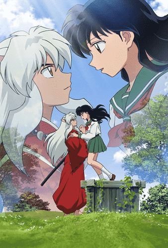 Инуяся Последняя глава ТВ2 постер
